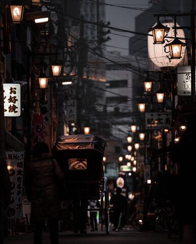 Lovely - fotokunst von K3lvin Ch