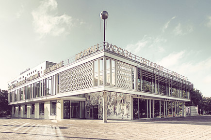 Michael Belhadi, Cafe Moskau No 2 (Deutschland, Europa)
