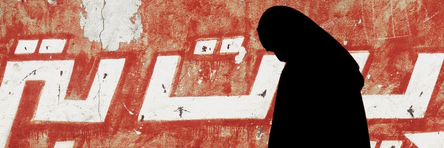 J. Daniel Hunger, Straßenszene #1 (Jemen, Asien)