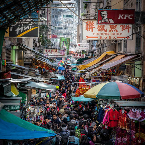 Hongkong-Markt - Fineart photography by Sebastian Rost