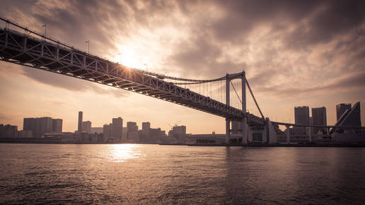 Manuel Kürschner, Rainbow Bridge (Japan, Asia)