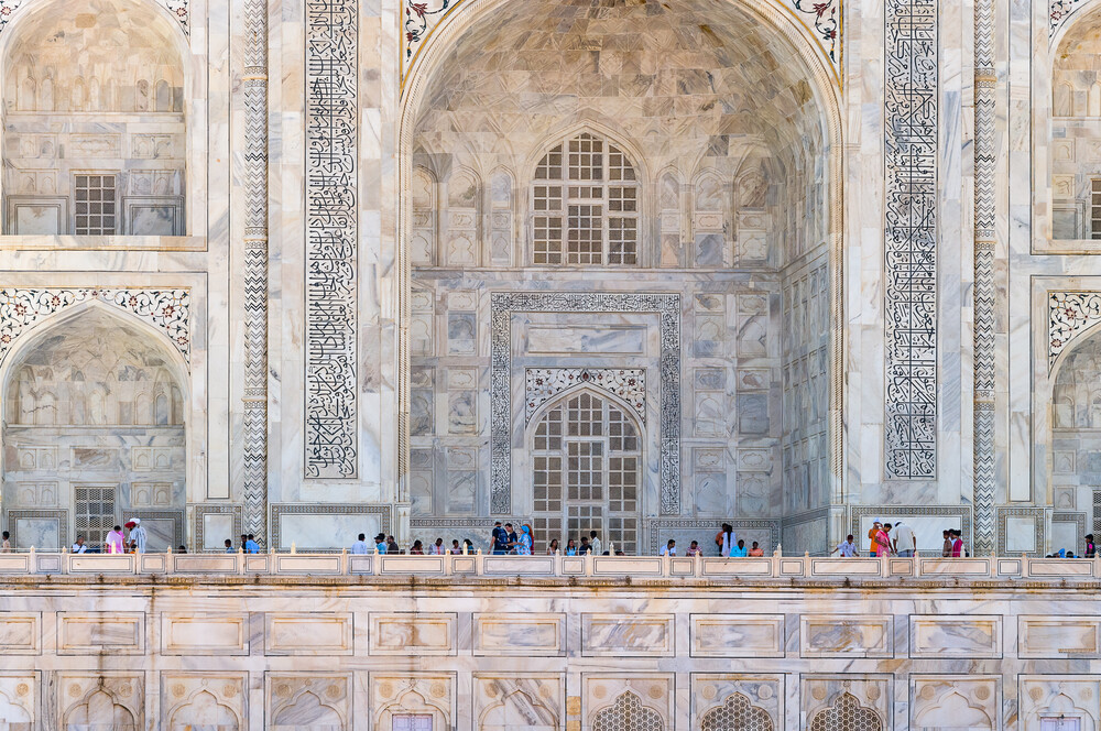 Taj Mahal – Fassade des Mausoleums - fotokunst von Ralf Germer