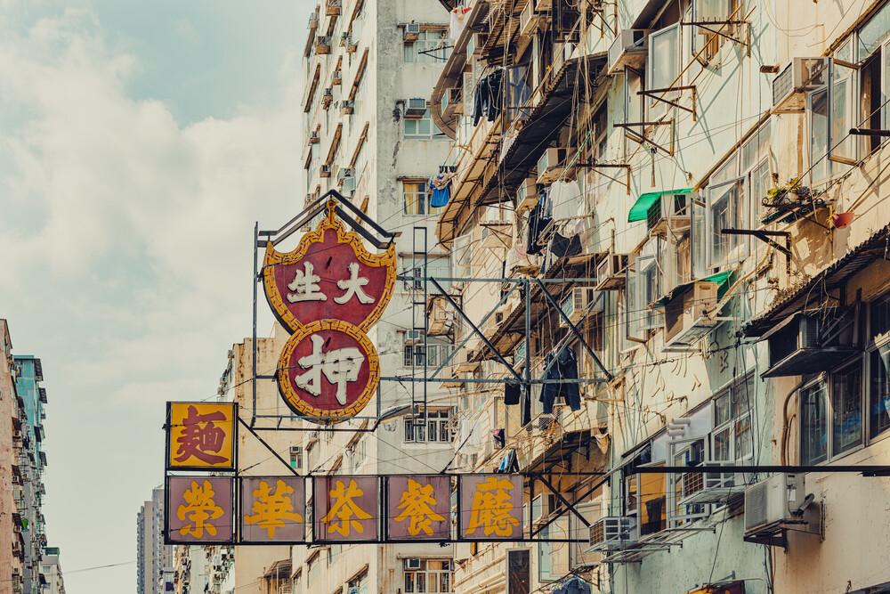 Hong Kong Schilder - fotokunst von Pascal Deckarm