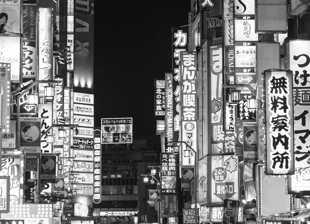 Reklame in Tokio - fotokunst von Olaf Dorow