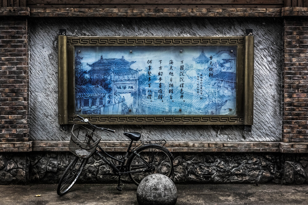 Picture on the Wall - Fineart photography by Rob Smith