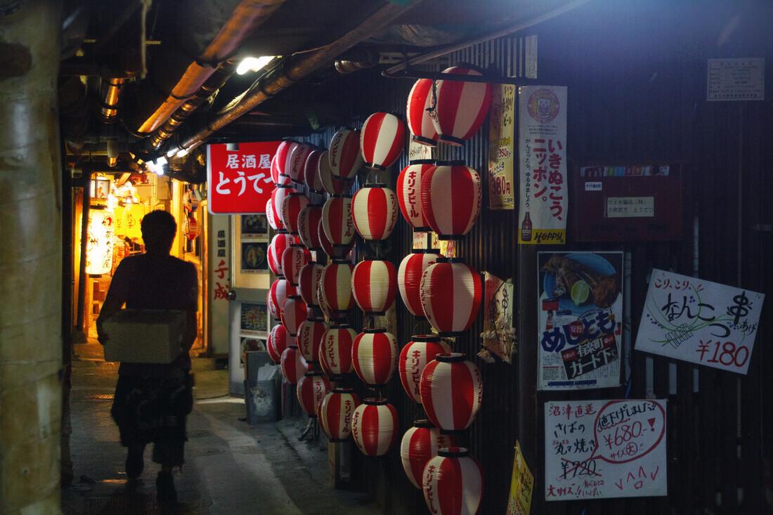 Underground alley in Yurakucho Tokyo - Fineart photography by Gaspard Walter