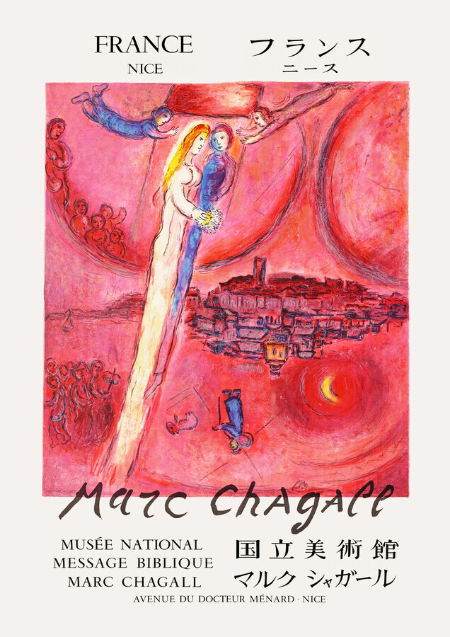 Marc Chagall Exhibition - Nice - Fineart photography by Art Classics