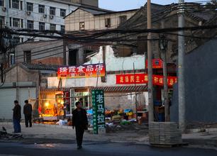 Holger Ostwald, Laden in Shangahi (China, Asien)