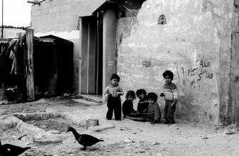 Michael Schöppner, Generation without hope - Generation ohne Hoffnung (Gazastreifen, Asien)