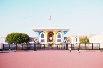 Eva Stadler, Al-Alam palace, Muscat, Oman (Oman, Asien)