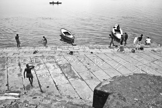 Jagdev Singh, flow of life (India, Asia)
