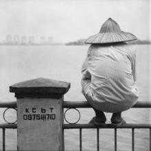 Andreas Kersten, a distant future (Vietnam, Asia)