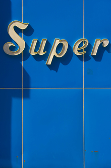 Daniel Schoenen, Super (Vereinigte Staaten, Nordamerika)