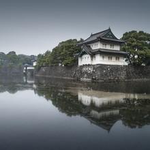 Ronny Behnert, Kaiserpalast - Tokio, Japan (Japan, Asien)