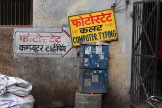 Urban Delhi - fotokunst von Jagdev Singh