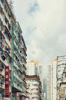 Kowloon - Fineart photography by Pascal Deckarm
