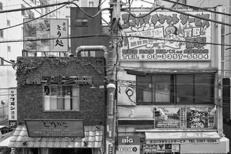 Olaf Dorow, High Tech in Tokio (Japan, Asia)