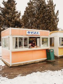 Franziska Söhner, Shop, North Korea (2017) (Nordkorea, Asien)