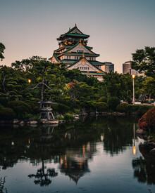 Dimitri Luft, Osaka castle (Japan, Asia)