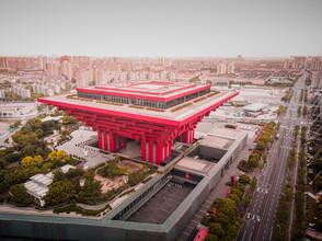Laura Zimmermann, China Art Museum (China, Asia)