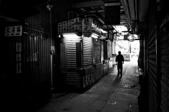 Hong Kong Alley - Fineart photography by Brett Elmer