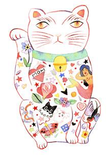 Rumi Hara, Maneki Cat - White 1 (Vereinigte Staaten, Nordamerika)