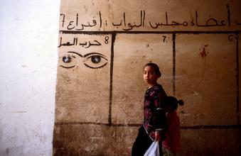 Wolfgang Filser, the wall (Marokko, Afrika)