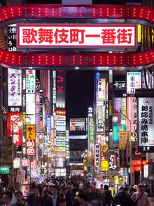 Jan Becke, Kabukicho district in Tokyo (Japan, Asia)