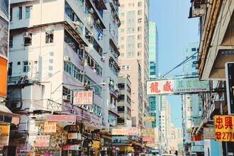 Pascal Deckarm, Hongkong Schilder XII (Hong Kong, Asien)