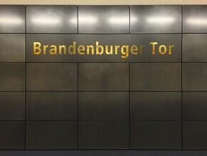 Claudio Galamini, U-Bahnhof Brandenburger Tor (Deutschland, Europa)