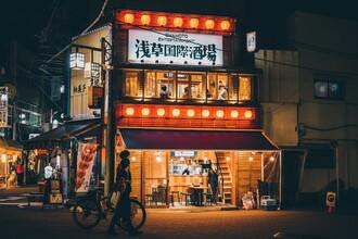 André Alexander, Nightscape Tokyo (Japan, Asien)