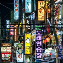 Jan Becke, Colorful neon signs in Songpa-gu district in Seoul (Korea, South, Asia)