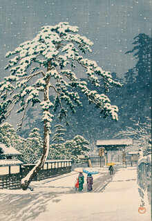 Japanese Vintage Art, Ikegami Honmonji Temple by Hasui Kawase (Japan, Asien)