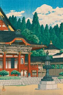 Japanese Vintage Art, Fudo Temple in Meguro by Hasui Kawase (Japan, Asien)