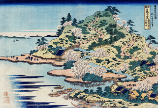 Japanese Vintage Art, Sesshu Ajigawaguchi Tenposan by Katsushika Hokusai (Japan, Asia)