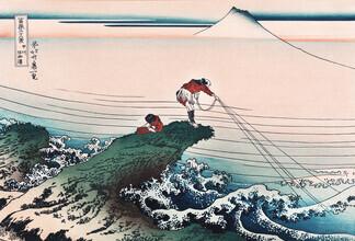 Japanese Vintage Art, Koshu Kajikazawa by Katsushika Hokusai (Japan, Asia)