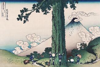 Japanese Vintage Art, Mishima Pass in Kai Province by Katsushika Hokusai (Japan, Asia)
