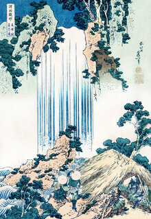 Japanese Vintage Art, Yoro Waterfall in Mino Province by Katsushika Hokusai (Japan, Asia)