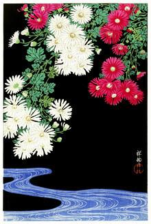 Japanese Vintage Art, Chrysanthemen von Ohara Koson (Deutschland, Europa)