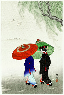 Japanese Vintage Art, Two women in the rain by Ohara Koson (Germany, Europe)