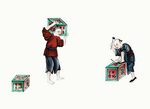 Vintage Collection, Chinese painting illustrating two men with tea boxes (Germany, Europe)