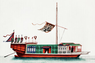 Vintage Collection, Chinese painting of a river passenger junk (Germany, Europe)