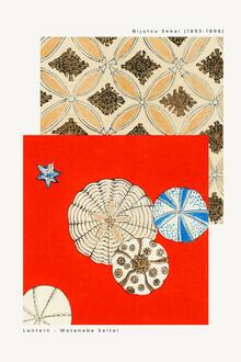 Japanese Vintage Art, Bijutsu Sekei 1893 (Japan, Asia)