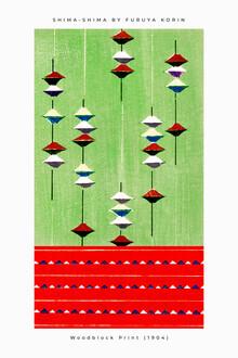 Japanese Vintage Art, Red and green Furuya Korin print from Shima-Shima (Germany, Europe)