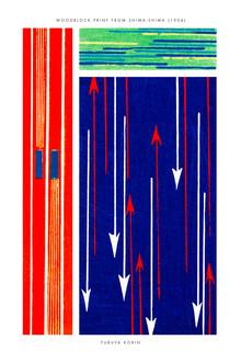 Japanese Vintage Art, Purple, red and green Furuya Korin print from Shima-Shima (Germany, Europe)