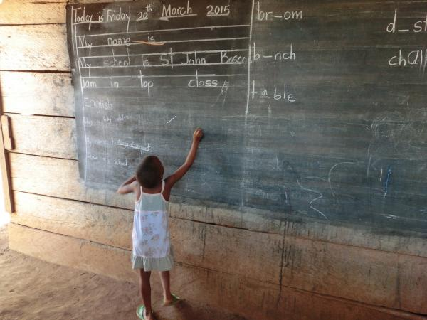 School for orphans in Uganda